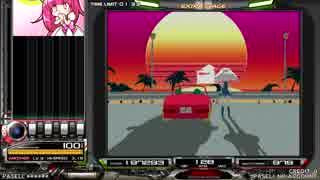 【beatmania IIDX】 Midnight Lady (SPA) 【CANNON BALLERS】 ※ライン動画