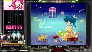 【beatmania IIDX】ナイトシティー・アヴァンチュール (SPA)【CB】※ライン動画