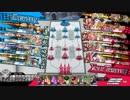 WLW ランクEX00 インファイターフック 対シャリス戦