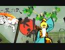 【大神 PS4版】闇を祓い世界に光を取り戻