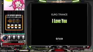 【beatmania IIDX】 I Love You (SPA) 【CANNON BALLERS】 ※ライン動画