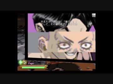 【チートバグ】―パッショーネ24時―の4【ジョジョ】