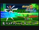 【ポケモンUSM】イケてる色違い達とシングルレート!4【無双神剣】