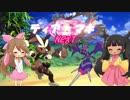 【ポケモンUSM】ディア☆マギNEXT step1【ゆっくり実況】