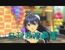 日刊 我那覇響 第1568号 「キミ*チャンネル」 【ソロ】