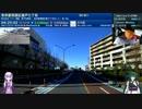 1080P 動画テストアップ