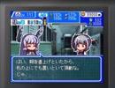 【艦これ×パワプロクンポケット】カンコレクンポケット・Mk2(上)