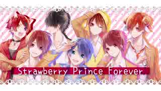 【すとぷり】StrawberryPrinceForever【オ