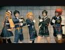 【とうらぶ踊ってみた】粟田口年長組でHys