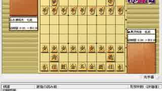 気になる棋譜を見よう1215(黒沢五段 対 永瀬七段)