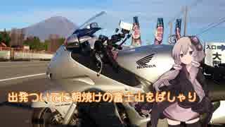 【ゆかり車載】 ゆかりさんとYAEH!したい19【ABCもくもく作戦】