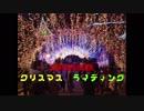 CBR250RRでクリスマス・ライディング!道志みち~宮ヶ瀬
