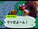 ◆どうぶつの森e+ 実況プレイ◆part16