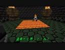 【Minecraft】ドラクエ5ワールド完全再現プロジェクト #7...