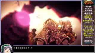 【ゆっくり実況】BattleChasers:NightWarをねっとりプレイ 全15/17話