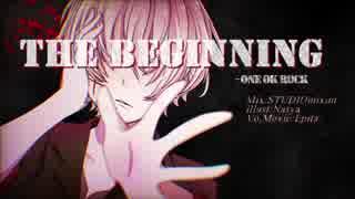 ONE OK ROCK - The Beginning □歌ってみた。ver.えぴたん