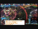 不屈の敗走者アヤによる紅蓮の東京対戦記12