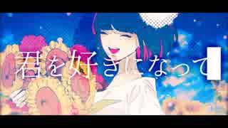 【UTAUカバー】心から透明【クレシアセレ