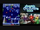 【コスモポリス ギャリバン】いい大人達のゲームエンパイア!('17/12) 再録 part1