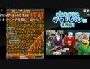 【コスモポリス ギャリバン】いい大人達のゲームエンパイア!('17/12) 再録 part2