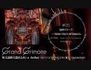 【東方メタル】C93 [Grand Grimoire] / 埼玉最終兵器(S.S.H.)&Aether【XFD】
