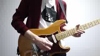 めざせポケモンマスターをギターで弾いて