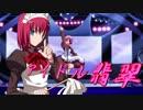【MUGEN】凶悪キャラオンリー!狂中位タッグサバイバル!Part11(A-2)