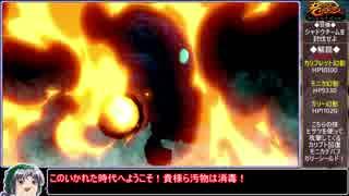 【ゆっくり実況】BattleChasers:NightWarをねっとりプレイ 全16/17話