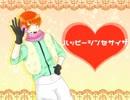 【オリジナルMV】 ハッピーシンセサイザ / hato 【歌ってみた】