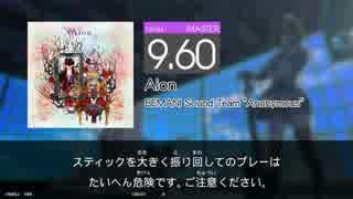 【GITADORA Matixx】Aion(MAS-D)