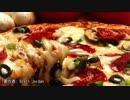 ピザを焼いて食べる