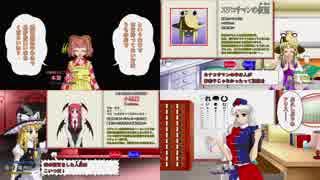 【東方二次創作】霧雨探偵事務所 PV【アドベンチャーゲーム】