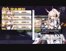 【アズールレーン】綾波ちゃんの魚雷すごい【鏡写されし異色】