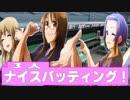 初心者と名将 桜が丘女子野球部物語#27 パワプロ2016栄冠ナイン