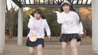 【りりあ×みゆちー】ちがう!!! 踊ってみた