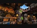 【Minecraft】洞窟街フォディタール【PV風】