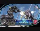 【地球防衛軍5】EARTH DEFENSE FORCES5 初見実況プレイ1