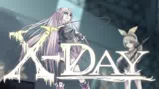 【IA】X-DAY【オリジナルMV】
