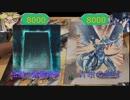【闇のゲーム】灰テンションデュエル!EXTURN20 東京遠征・ゲ...