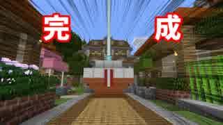 【Minecraft】たまにはサバイバルでも遊んでみるよ part37