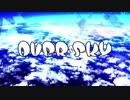 【NNIオリジナル】Over Sky【ハウス】