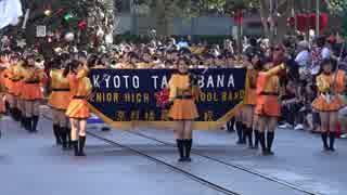 Kyoto Tachibana High School Green Band - Disneyland 2017