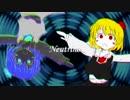 Neutrino☆
