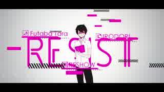 【IA】RESIST【オリジナル】
