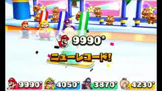 【TAS】マリオパーティ100 ミニゲームコレ