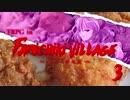 【クトゥルフ神話TRPG】ファミチキ民の仲間たち Part3【ゆっくり】