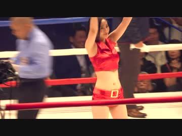 【高画質 男子会】WBO世界S・フライ級  井上尚弥 × ヨアン・ボワイヨ