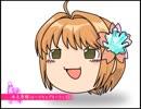 【ゆっくり自由帳】ショートショートフィーバー