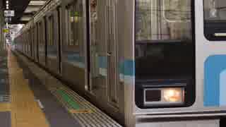 Journey -JR Sagami Line-