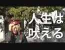 【Neru×りぶ】京大院生が『人生は吠える』を踊ってみた[オリジナル振付]